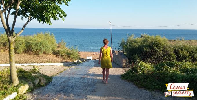 Киммерик дорога к морю