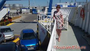 Поездка на машине в Крым 2016