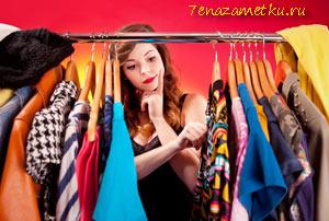 Соответствие размеров одежды Россия Европа