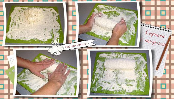 Готовим сырники