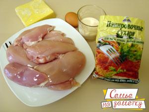 Ингредиенты для курицы в сырной корочке