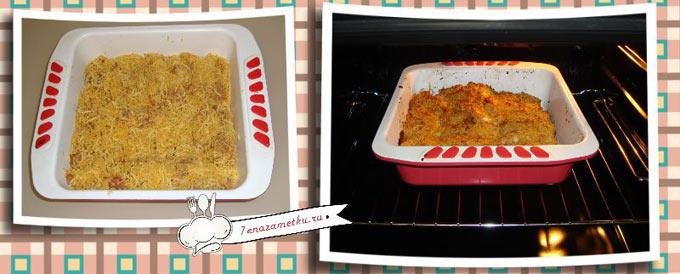 Курица в сырной корочке в духовке