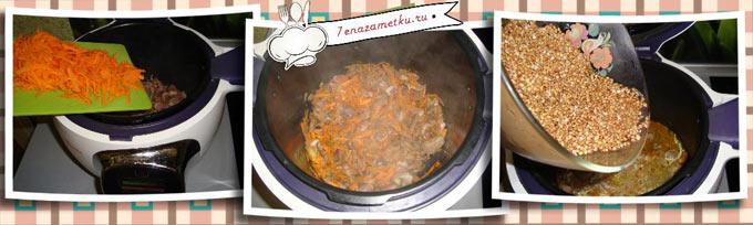 рецепты на пару для мультиварки cook4me