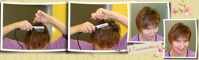 Как сделать прикорневой объем волос