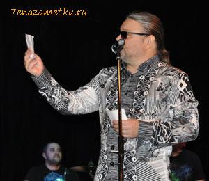 Записки из зала на концерте В.Захарова