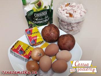 Ингредиенты для салата Невеста