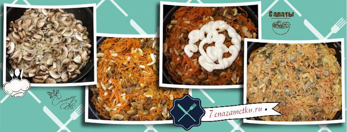 Готовим салат с кальмарами и шампиньонами фото