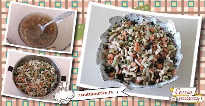 Заправка салата с кальмарами и креветками