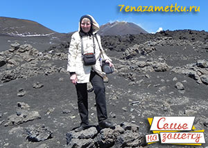 Экскурсия на вулкан Этна Сицилия