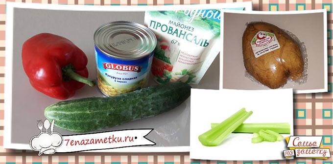 Ингредиенты салата с копченой курицей и овощами