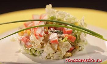 Салат из крабовых палочек диетический