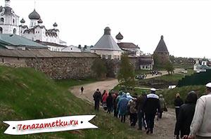 Экскурсия на Соловки