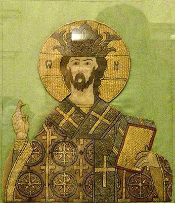 пелена Спас Великий Архиерей