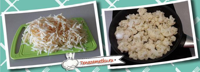 Сыр и цветная капуста для запеканки