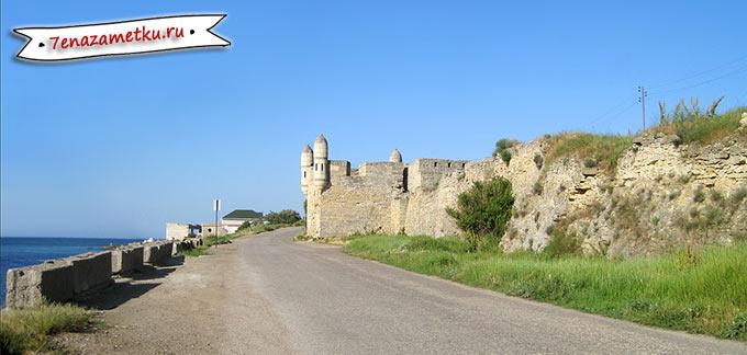 Дорога мимо крепости Еникале в Керчи
