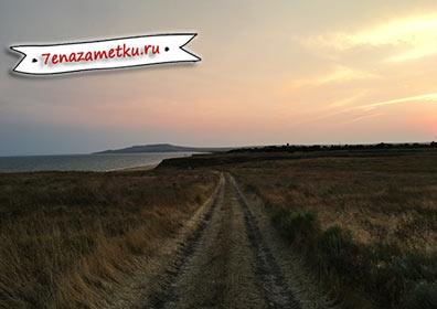 Дорога к раскопкам некрополя Кыз-Аул
