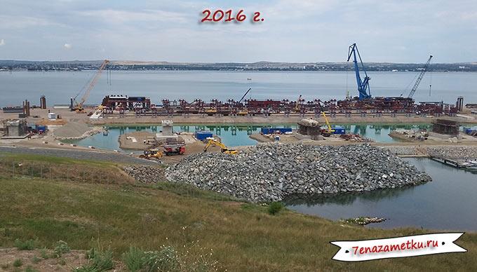 Крымский мост 2016