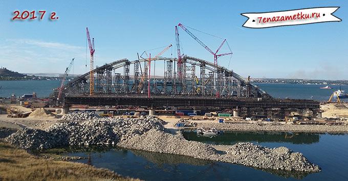 Арки Крымского моста июль 2017