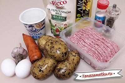 Картошка с фаршем продукты