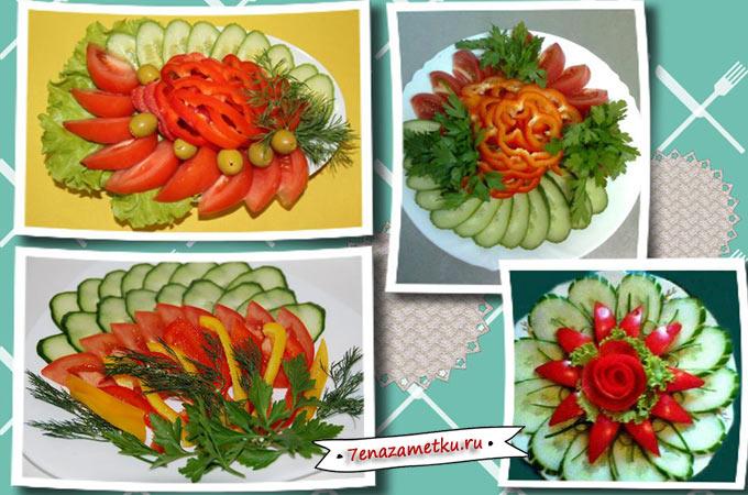 Как красиво подать овощи на стол идеи