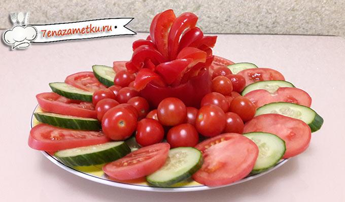 Овощная тарелка с перцем