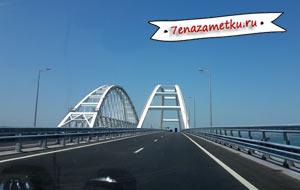 В Крым на машине из Нижнего Новгорода