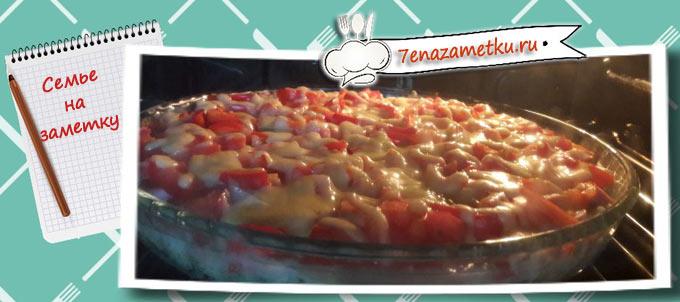 Кабачковая пицца духовка