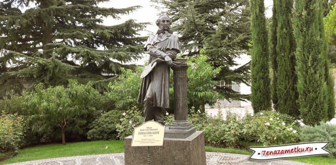 Памятник Айвазовскому в парке Парадиз Айвазовское