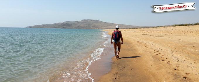 Пешком по берегу до горы Опук