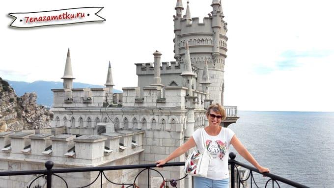 Замок Ласточкино гнездо символ Крыма