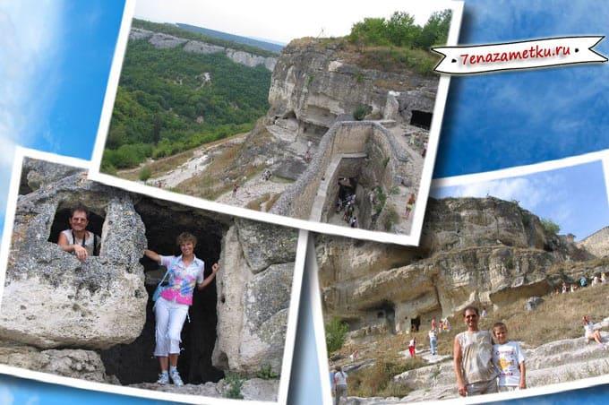 Пещерный город Чуфут-Кале в Крыму