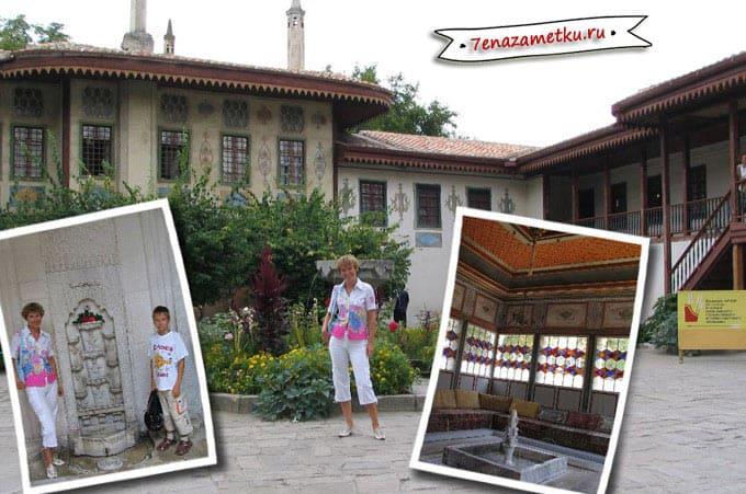 Ханский дворец в БахчисараеКрым