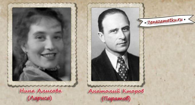 Алисова и Кторов