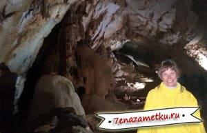 Самые красивые пещеры Крыма - Мраморная и Эмине-Баир-Хосар