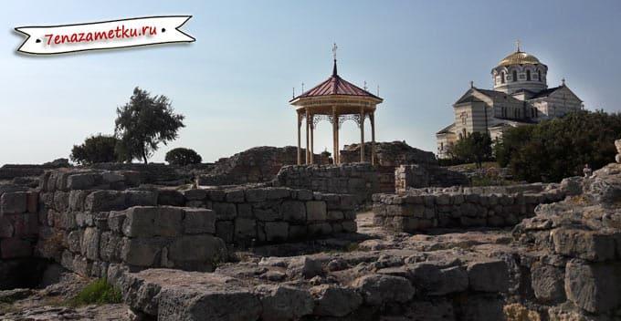 Беседка в Херсонесе на месте крещения князя Владимира