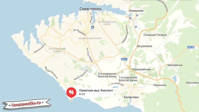 Фиолент на карте