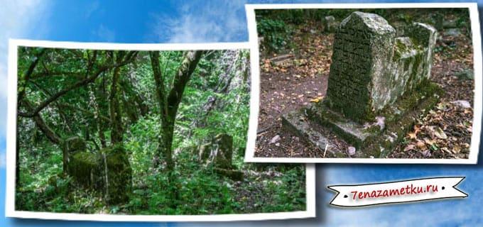 Караимское кладбище. Мангуп-Кале