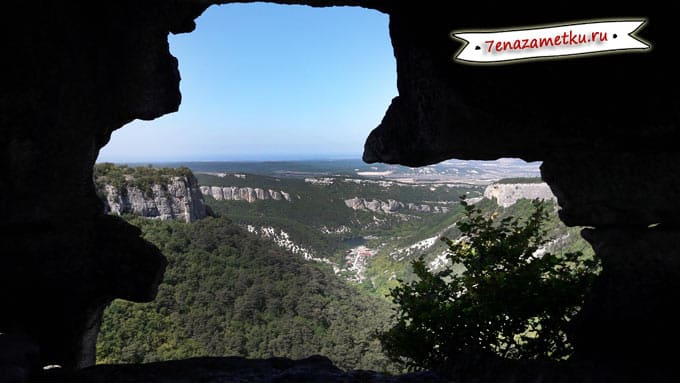 Вид из пещер Мангуп-Кале
