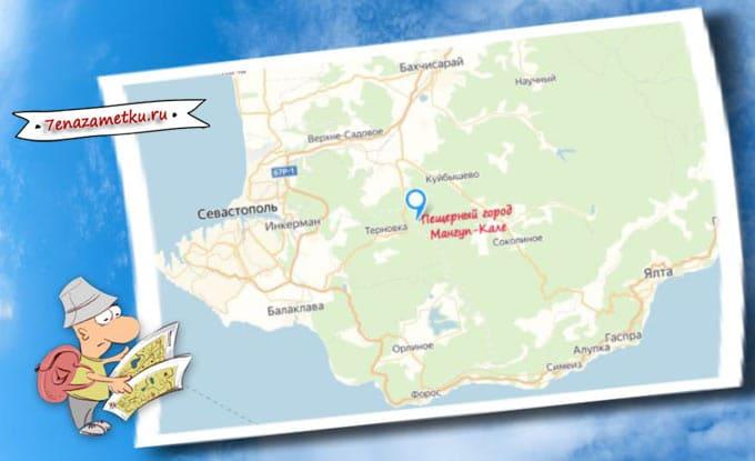 Пещерный город Мангуп -Кале на карте Крыма