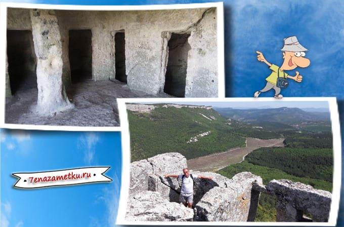 Пещерный город Мангуп-Кале в Крыму