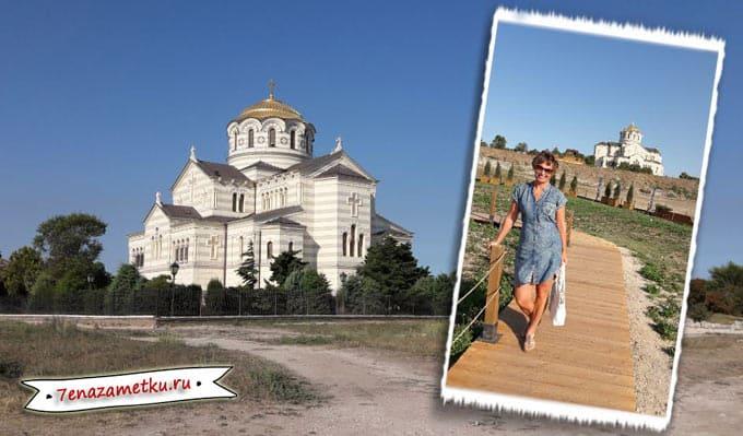 Владимирский собор в Херсонесе. Севастополь